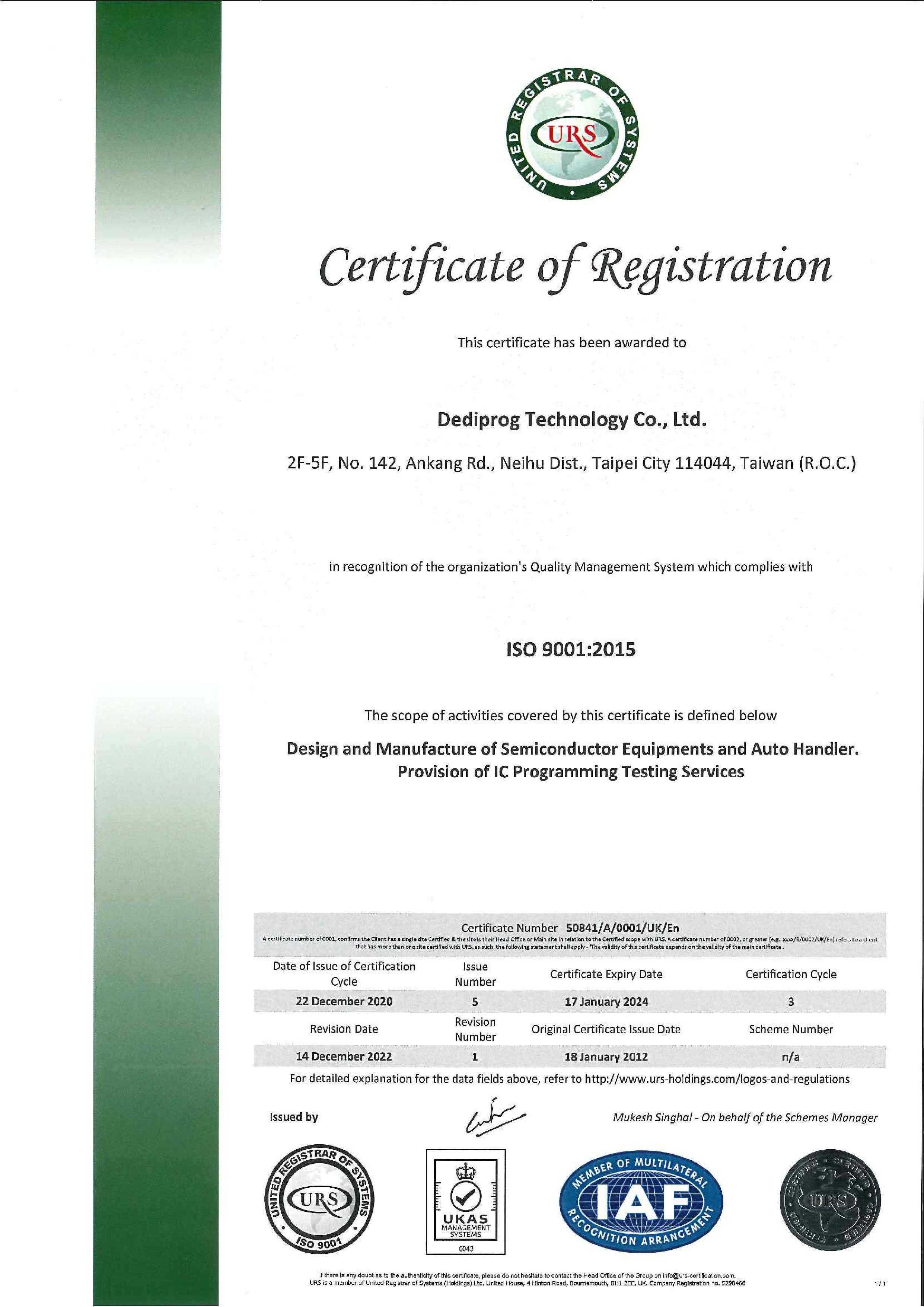 Dediprog ISO 9001 2015
