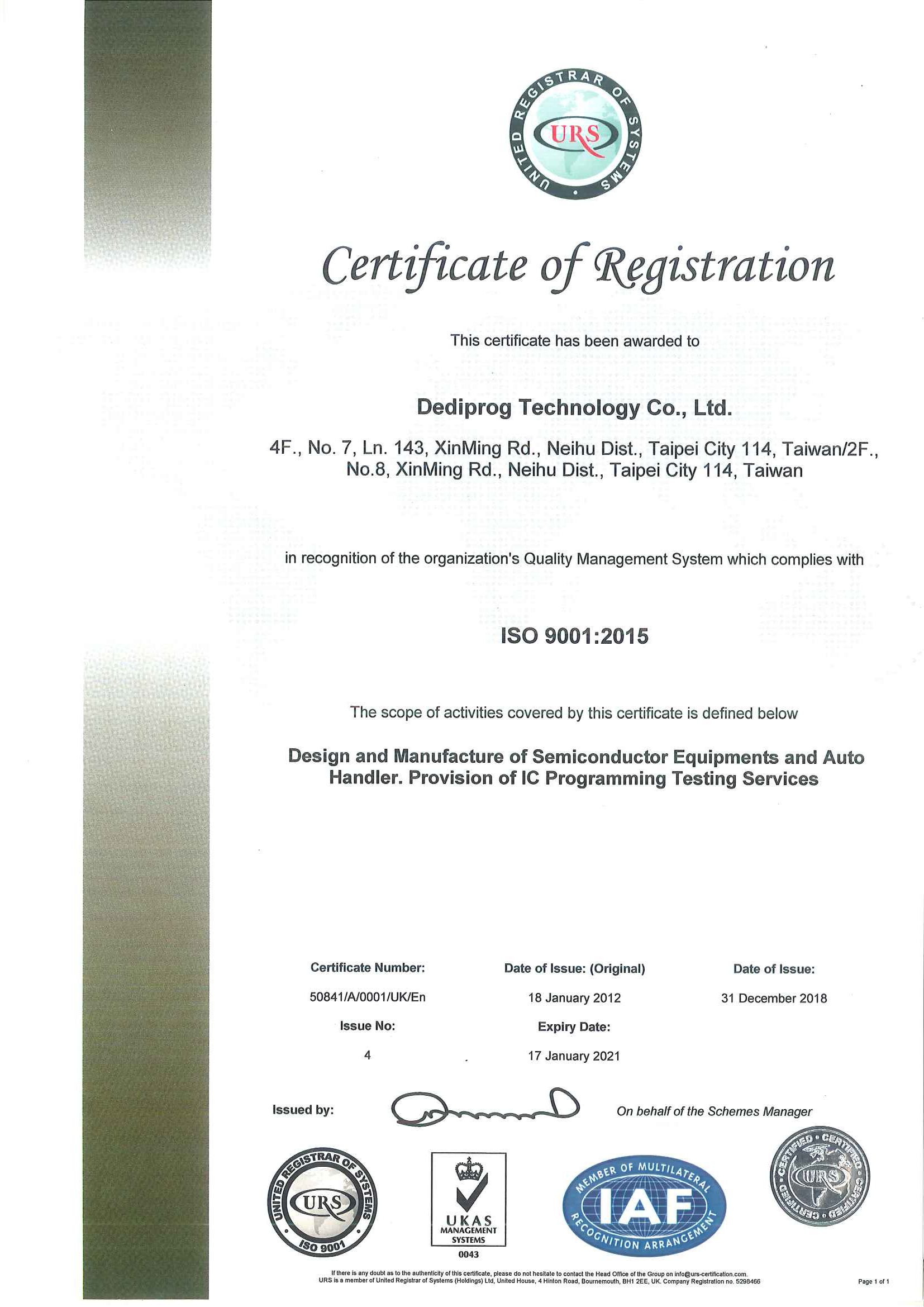 Dediprog ISO 9001 2008_resize.jpg